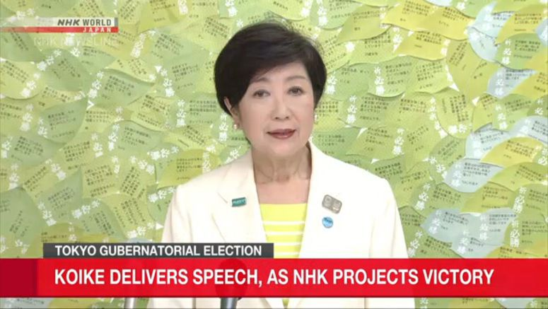 Tokyo Governor Koike projected win second term