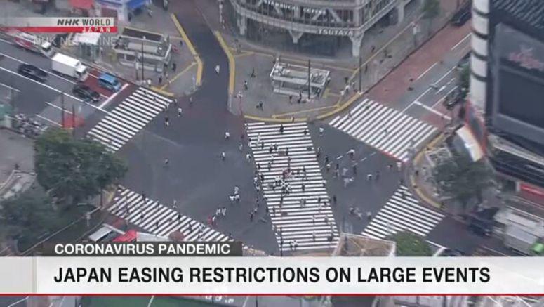 Japan to allow larger crowds despite case spike