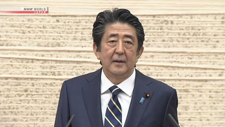Abe: No need to declare emergency again