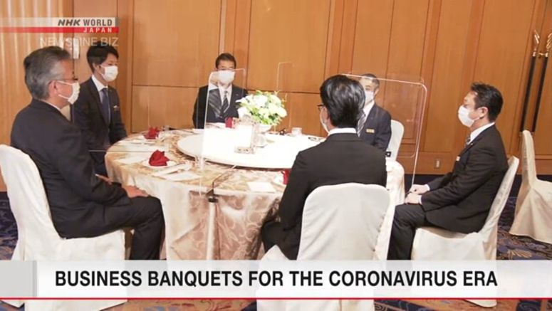 Business banquets for the coronavirus era