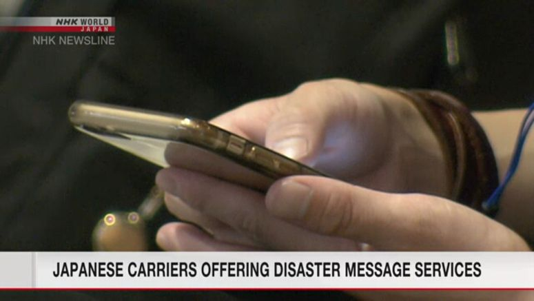 Japan carriers offering disaster message services