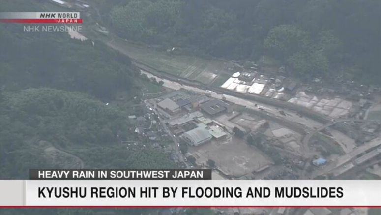 Kyushu region hit by flooding and mudslides