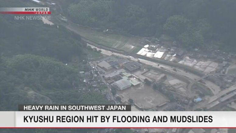Kyushu region hit by flooding and mudslides