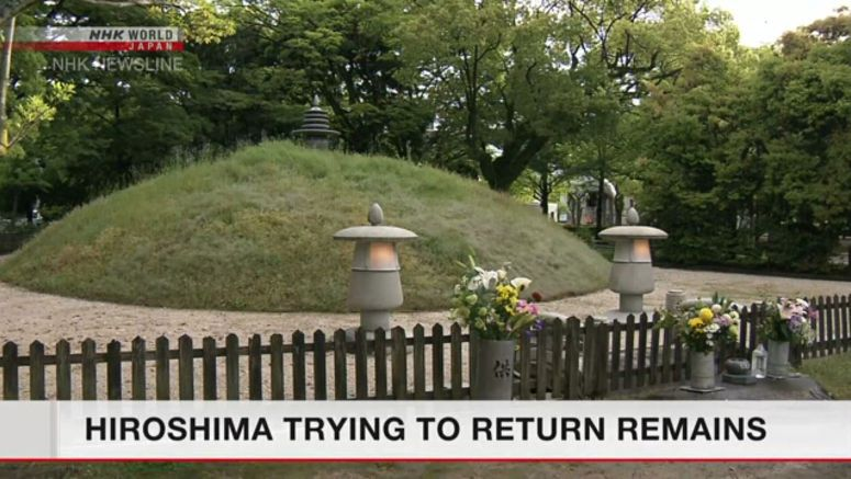 Hiroshima trying to return A-bomb victims' ashes