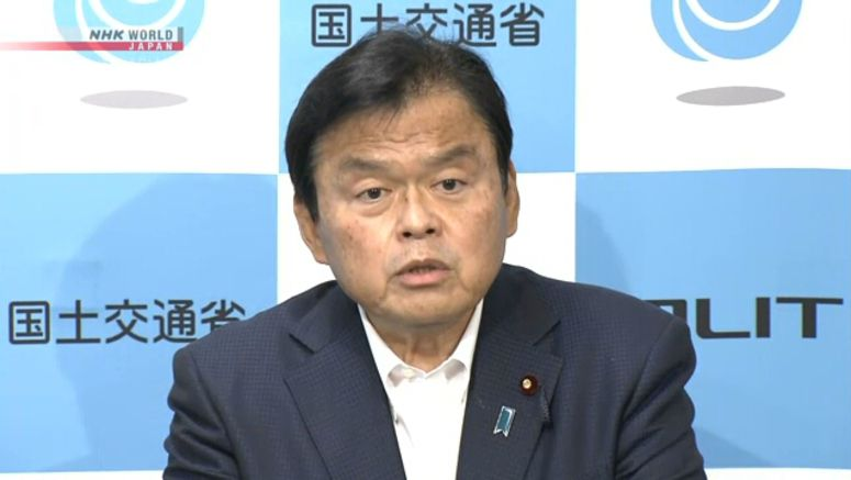 Japan to launch travel campaign excluding Tokyo
