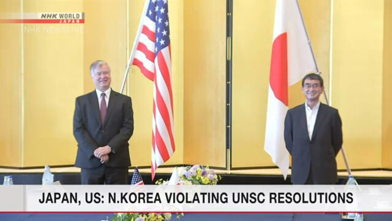 Japan, US agree N.Korea violating UNSC resolutions