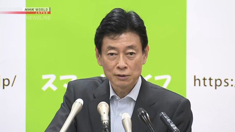 Nishimura seeks views on easing event restrictions