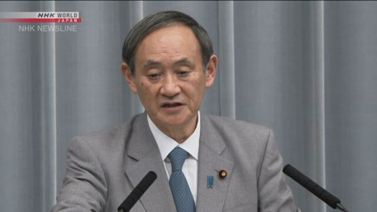 Suga: Japan to make best efforts to patrol waters