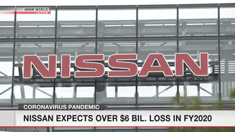 Nissan expects over $6 bil. net loss in FY2020