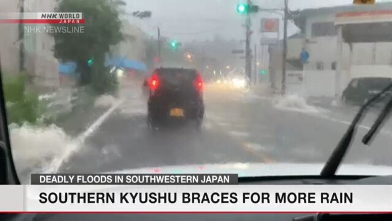 Kyushu on high alert for more rain