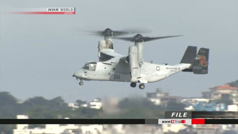 Osprey transport aircraft to arrive in Chiba
