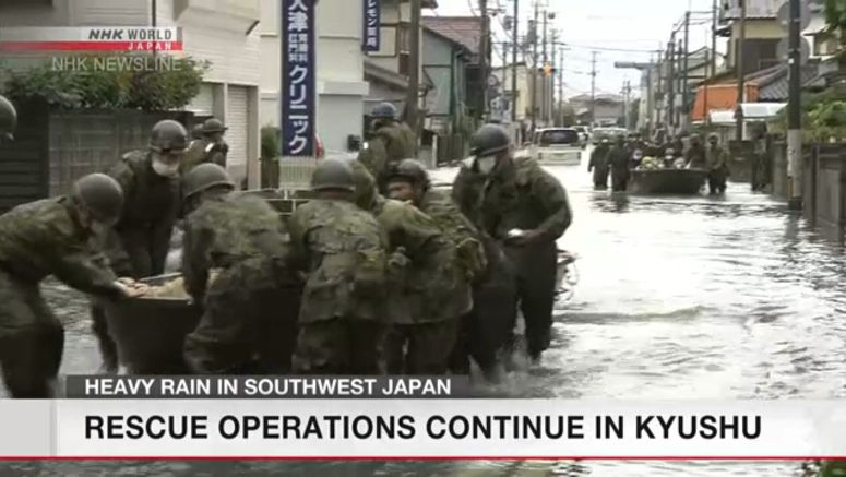 Rescue operations continue in Kyushu