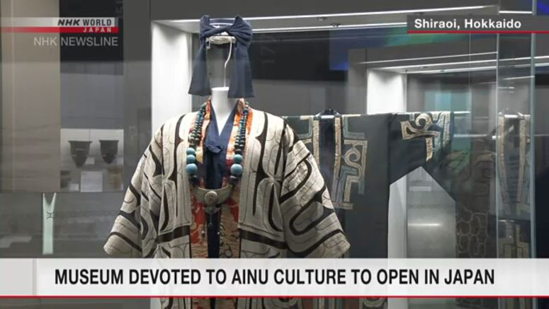 Museum of Japan's indigenous Ainu culture opens