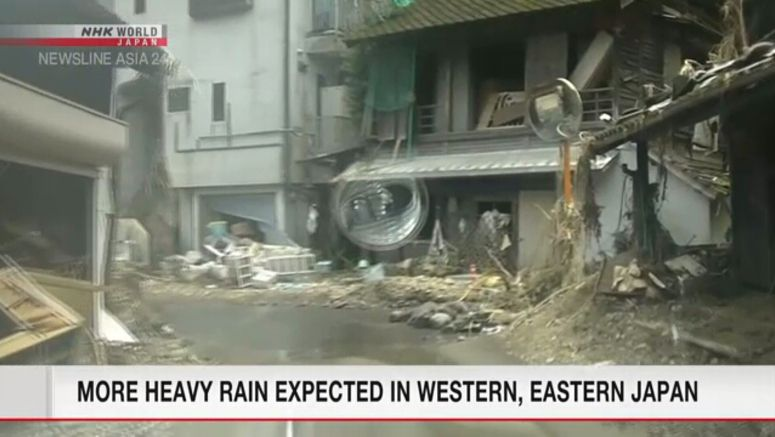 More torrential rain to hit western, eastern Japan