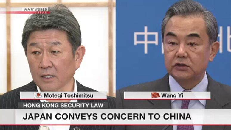 Japan conveys concern to China over security law