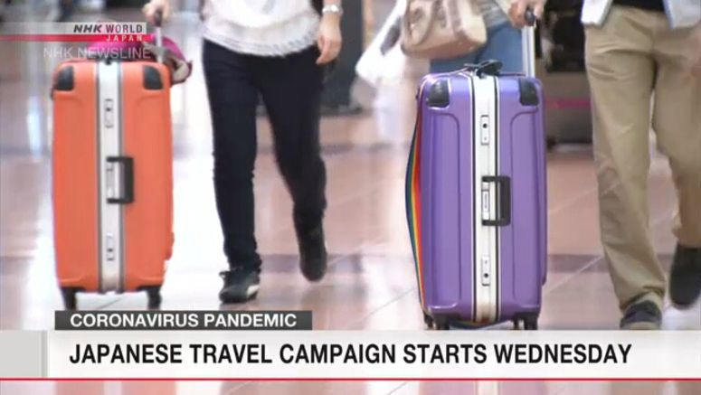 Japanese travel campaign to start on Wednesday