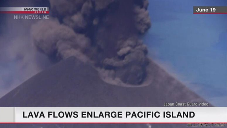 Volcanic eruptions cause Nishinoshima to expand