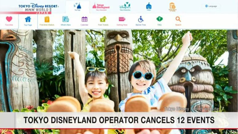Tokyo Disneyland events canceled through March