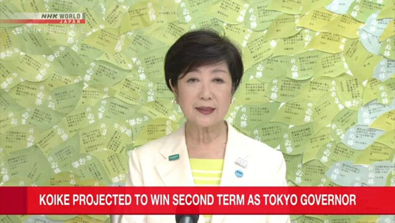Governor Koike projected to win second term