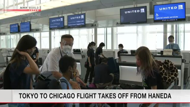 Haneda-Chicago route launched amid pandemic