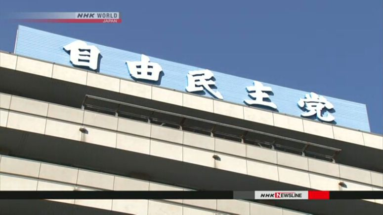 LDP moves to have Xi's visit called off