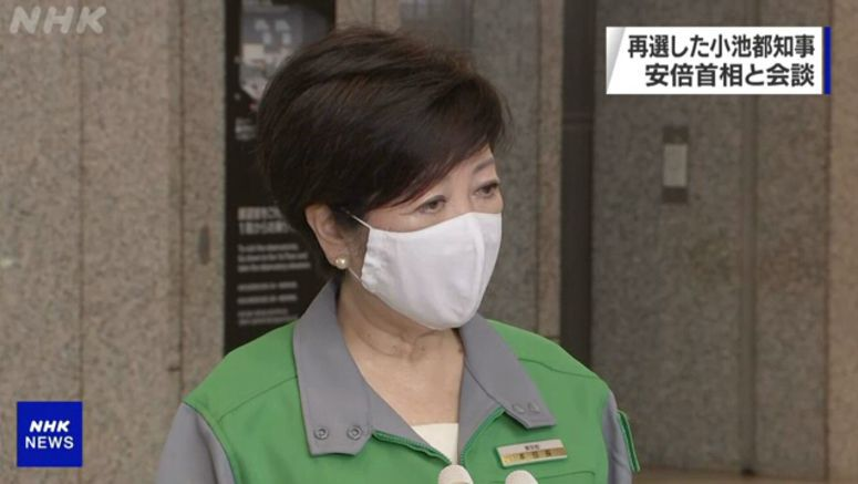 Koike to put priority on tackling coronavirus