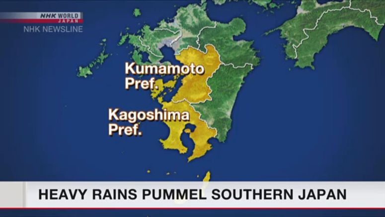 Heavy rains pummel southern Japan