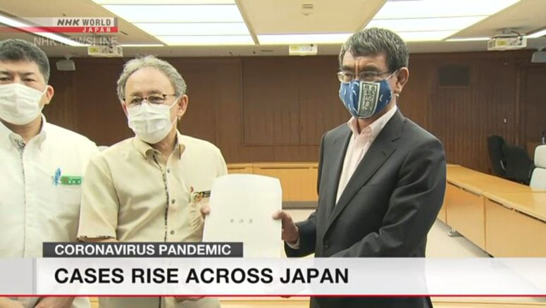 Okinawa governor seeks info on US base infections