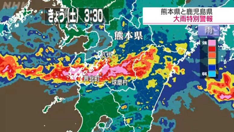 Heavy rain emergency warning issued for Kyushu