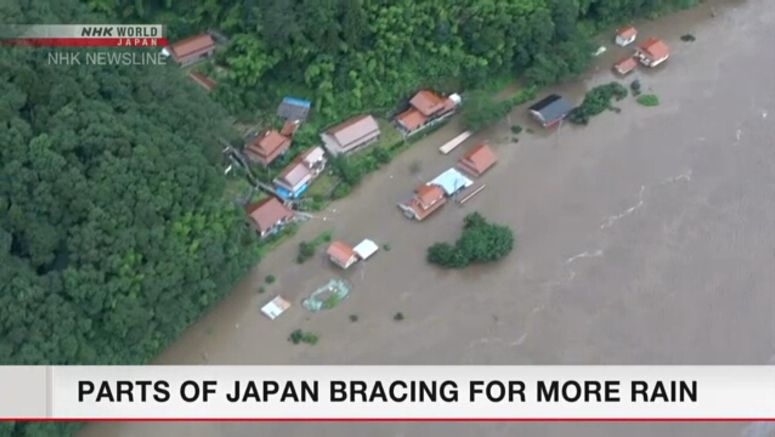 Parts of Japan bracing for more heavy rain