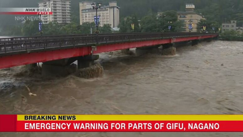 Rain emergency warning for parts of Gifu, Nagano