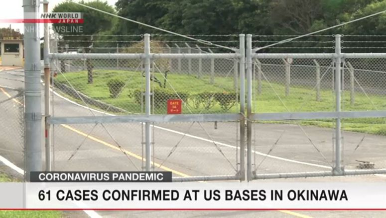 61 new cases confirmed at US bases in Okinawa