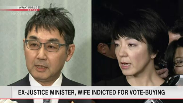 Ex-justice minister, wife indicted for vote-buying