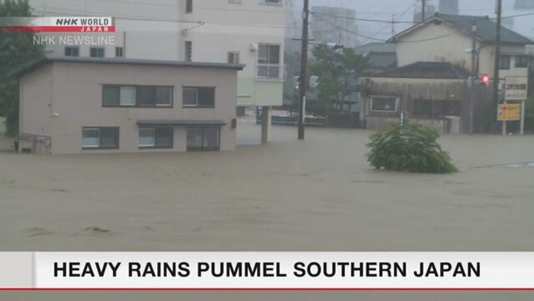Landslides, floods reported in Kyushu