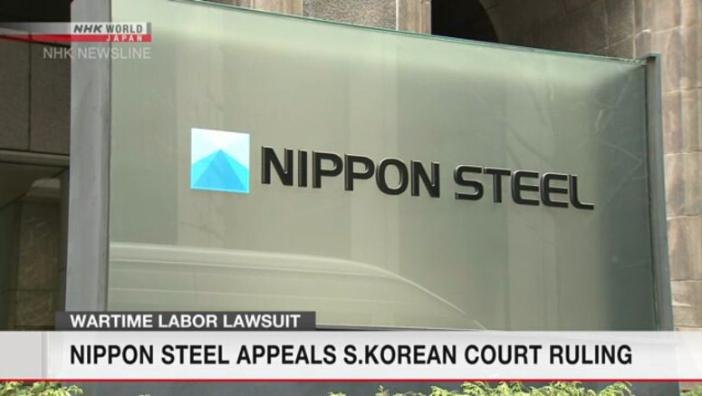 Nippon Steel appeals S.Korean court ruling