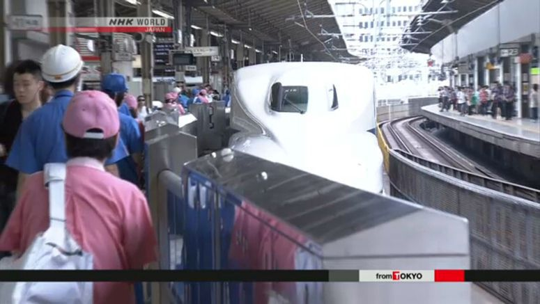 Summer Shinkansen bookings fall sharply