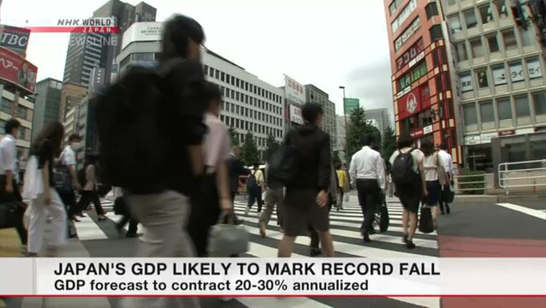 Japan to release Q2 GDP data on Monday