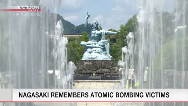 NAGASAKI REMEMBERS ATOMIC BOMBING VICTIMS