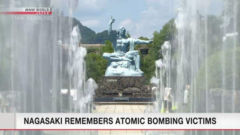 NAGASAKI REMEMBERS ATOMIC BOMBING VICTIMS