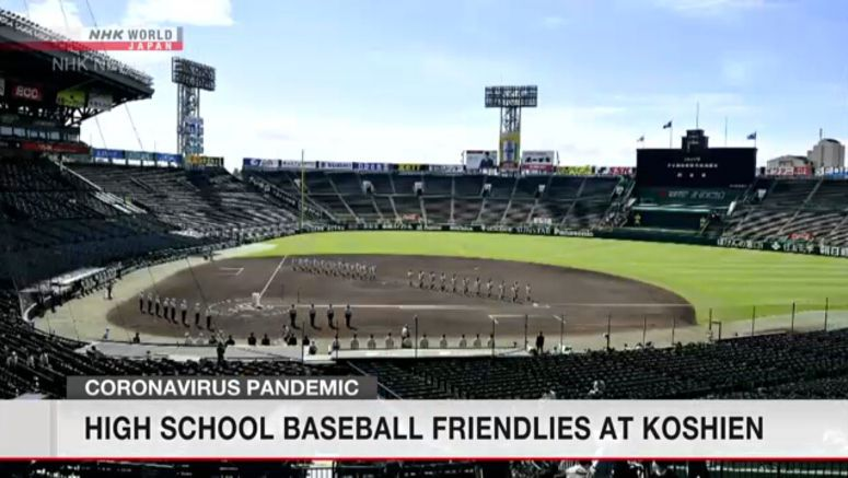 High school baseball friendlies start at Koshien