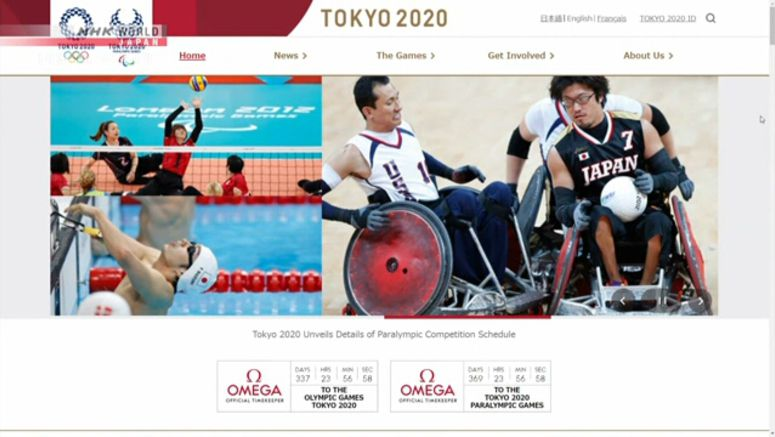 Same venues, schedule for postponed Paralympics