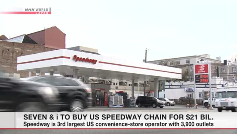 Seven & i to buy US Speedway chain for $21 bil.