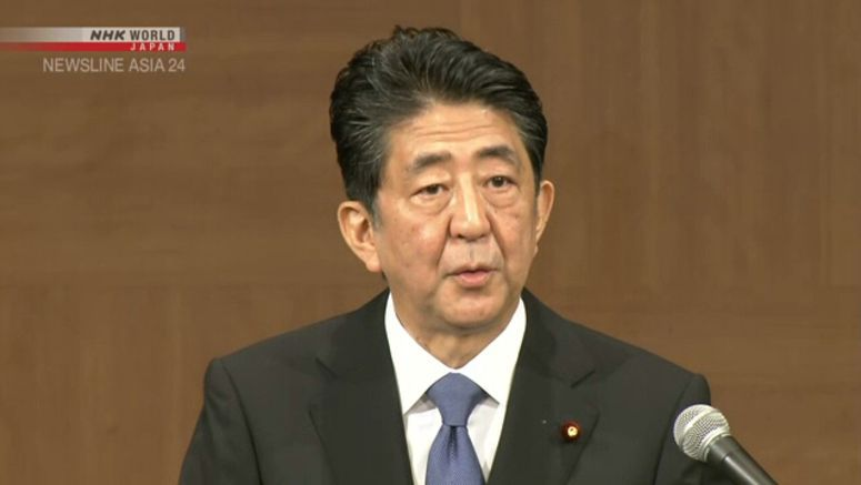 Abe vows continued support for 'hibakusha'