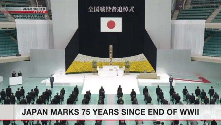 Japan marks 75 years since end of WWII
