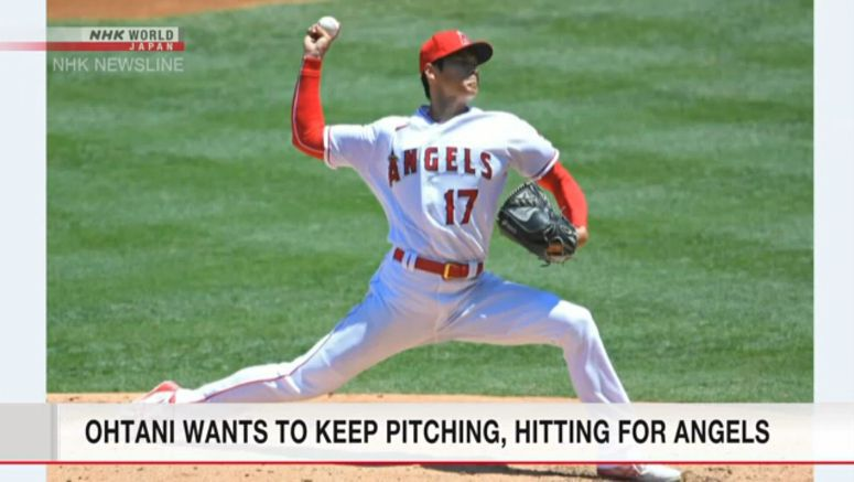 Ohtani wants to continue as 2-way player
