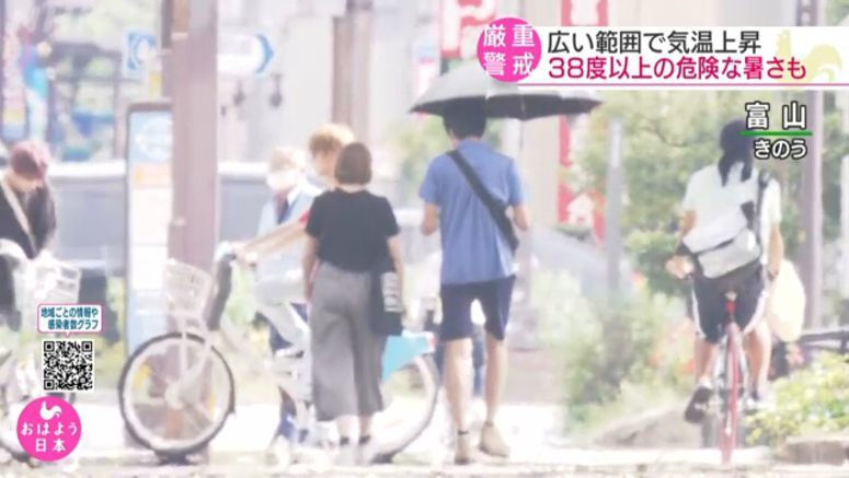 Sweltering weather to continue in Japan