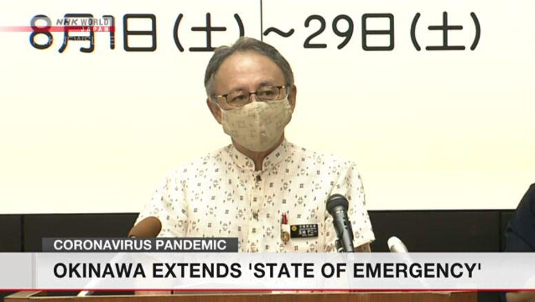 Okinawa intensifies coronavirus response