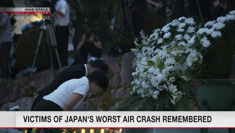 Victims of 1985 JAL crash remembered