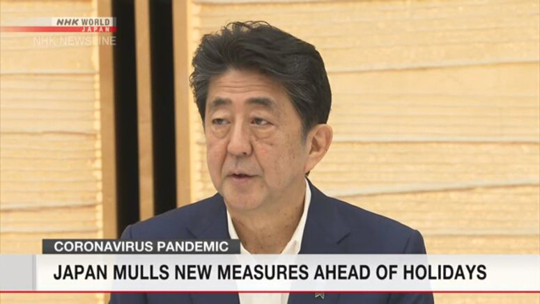 Japan mulls new measures ahead of holidays