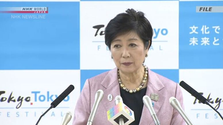 Koike asks govt. support for COVID-19 medical care